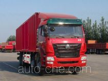 豪瀚牌ZZ5315XXYN4666E1C型厢式运输车