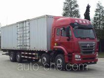 豪瀚牌ZZ5315XXYN46G3E1型厢式运输车
