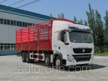 豪沃牌ZZ5317CCYM466GD1型仓栅式运输车