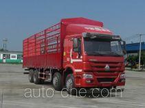 豪沃牌ZZ5317CCYN4667D1H型仓栅式运输车