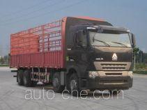 豪沃牌ZZ5317CCYN4667Q1LB型仓栅式运输车