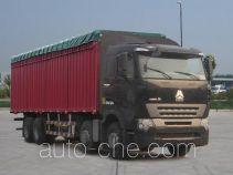 豪泺牌ZZ5317CPYN4667Q1LB型蓬式运输车