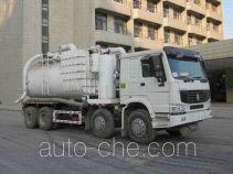 豪泺牌ZZ5317GXPN3867C1型罐式气力吸排车