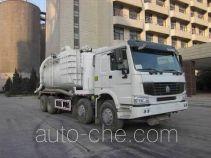 豪泺牌ZZ5317GXPN4267C1型罐式气力吸排车