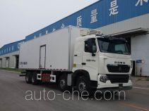 Sinotruk Howo ZZ5317XLCV466HE1 refrigerated truck