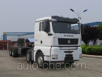 Sinotruk Sitrak ZZ5446V516HE1 special purpose vehicle chassis