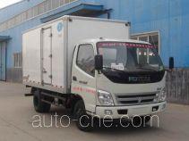 Xier ZZT5040XBW-4 insulated box van truck