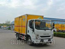 希尔牌ZZT5040XRY-5型易燃液体厢式运输车