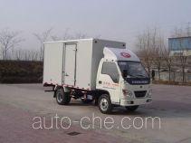Xier ZZT5040XXY box van truck
