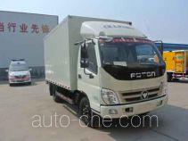 Xier ZZT5041XXY-4 фургон (автофургон)