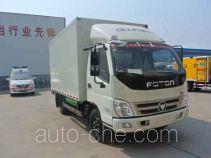 Xier ZZT5040XXYNG-4 фургон (автофургон)