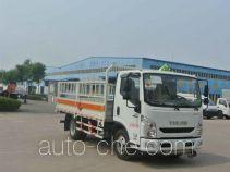 希尔牌ZZT5041TQP-5型气瓶运输车