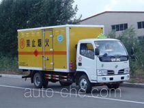 Xier ZZT5044XQY explosives transport truck