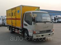 Xier ZZT5045XQY-4 explosives transport truck