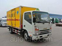 Xier ZZT5046XQY-4 explosives transport truck