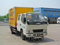 Xier ZZT5047XQY-4 explosives transport truck