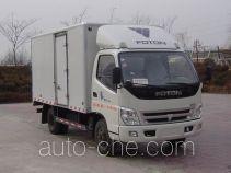 Xier ZZT5050XXY box van truck