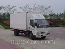 Xier ZZT5051XBW insulated box van truck