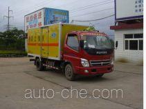 Xier ZZT5051XQY explosives transport truck