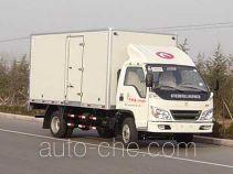 Xier ZZT5052XBW insulated box van truck