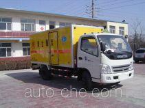Xier ZZT5052XQY explosives transport truck