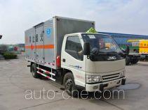 Xier ZZT5060XQY-4 explosives transport truck