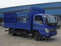 希尔牌ZZT5070CYS型仓栅式运输车