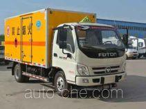 希尔牌ZZT5070XRG-4型易燃固体厢式运输车