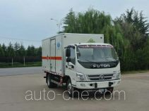 Xier ZZT5080XRG-5 flammable solid goods transport van truck