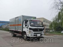 Xier ZZT5080XRQ-5 flammable gas transport van truck