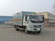 Xier ZZT5090XQY-5 explosives transport truck