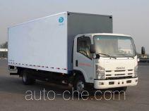 Xier ZZT5100XBW insulated box van truck