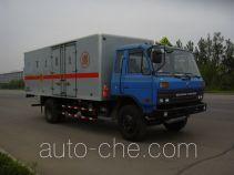 Xier ZZT5130XQY explosives transport truck