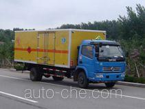 Xier ZZT5120XQY explosives transport truck