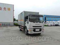 Xier ZZT5123XQY-4 explosives transport truck