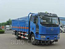 希尔牌ZZT5160TQP-5型气瓶运输车