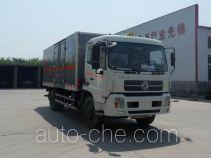 Xier ZZT5160XQY-4 explosives transport truck