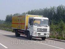 Xier ZZT5161XQY explosives transport truck