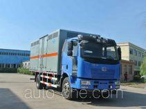 希尔牌ZZT5161XRQ-5型易燃气体厢式运输车