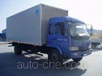 Xier ZZT5162XBW insulated box van truck