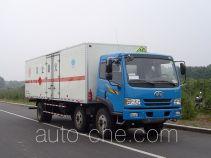 Xier ZZT5180XQY explosives transport truck