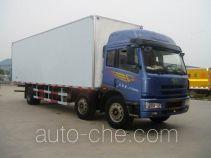 Xier ZZT5250XBW insulated box van truck